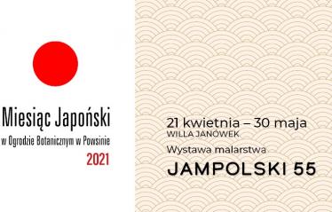 Jampolski